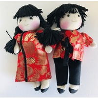 Cultural Dolls 16cm Boy & Girl Set - Chinese